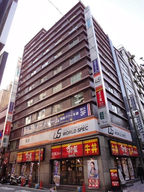 東京都豊島区東池袋1丁目38 - Yahoo!地図