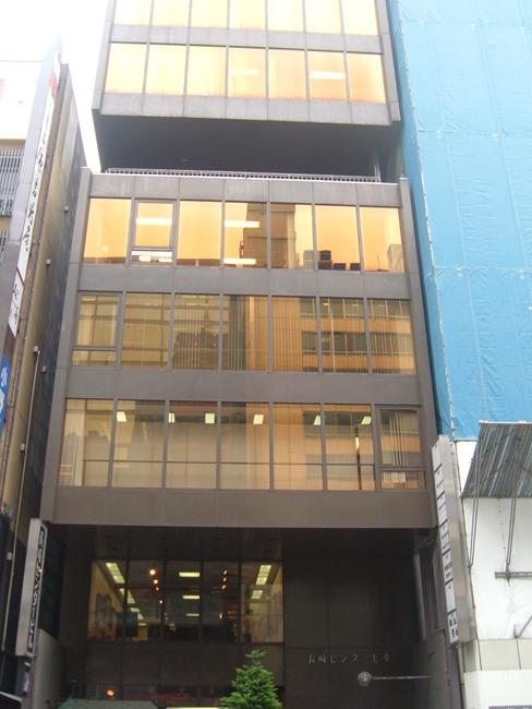 長崎センタービルの外観