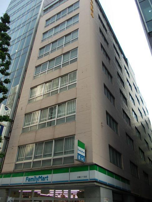 相互館110タワー(京橋、銀座一丁目)の賃貸オフィス中央区京橋3-7-1