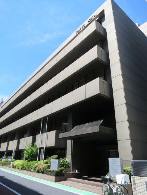 東京都港区白金1丁目の住所 - goo地図