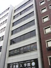 第二叶ビルの外観3
