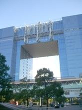 テレコムセンタービルの外観