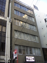東成ビルの外観