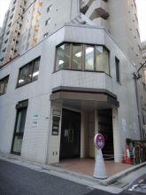 新橋三田ビルの外観