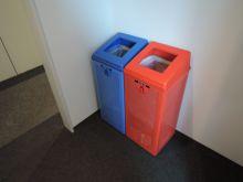 給湯室のゴミ箱