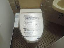 男女別トイレ個室