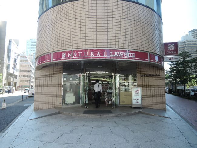 日本弘道会ビル 7階/50.72坪。of...
