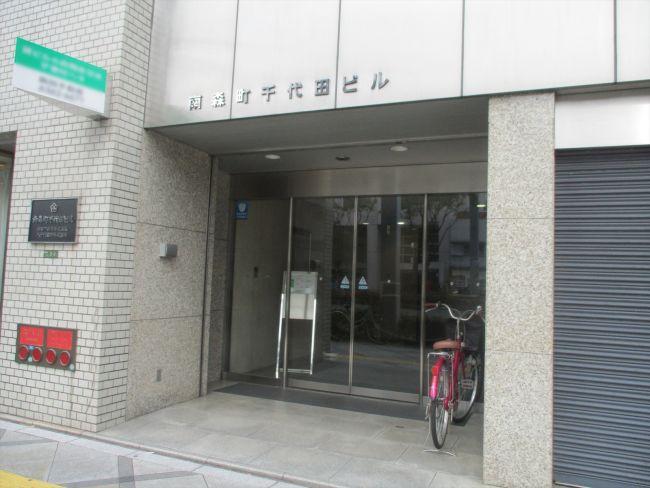 千代田 ビル 管財