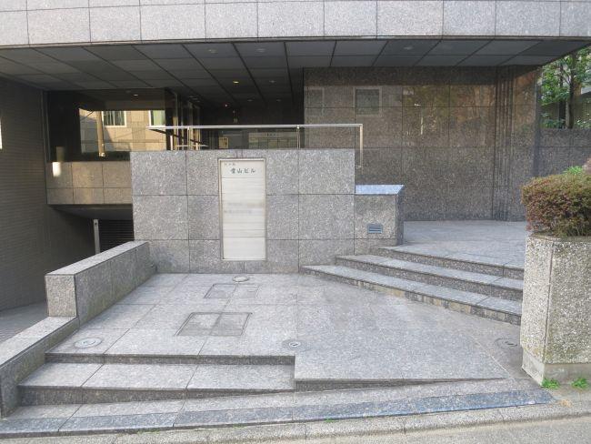 代々木當山ビル 複数フロア 143.24坪(初台、参宮橋)  渋谷区代々木4-35-3