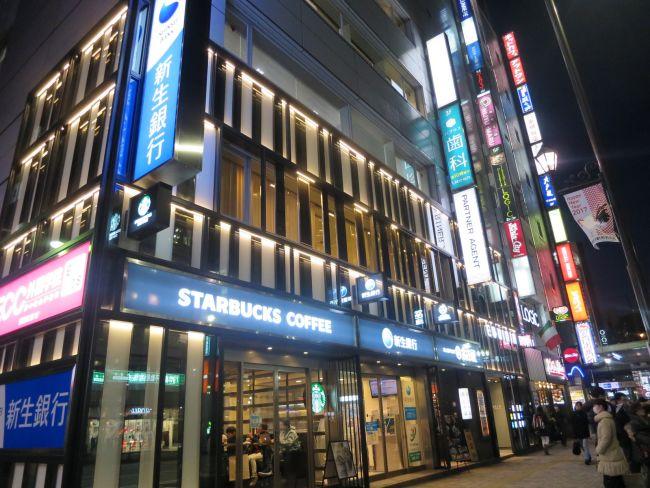 Equinia Ikebukuro Building | Find Office Space in Tokyo