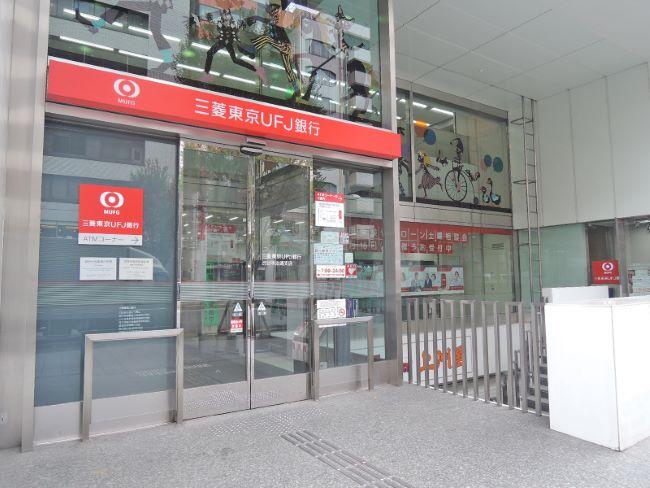 渋谷センター|三菱UFJ不動産販売「住まい1」