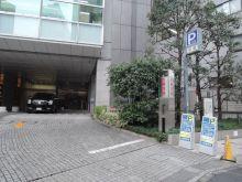 駐車場併設