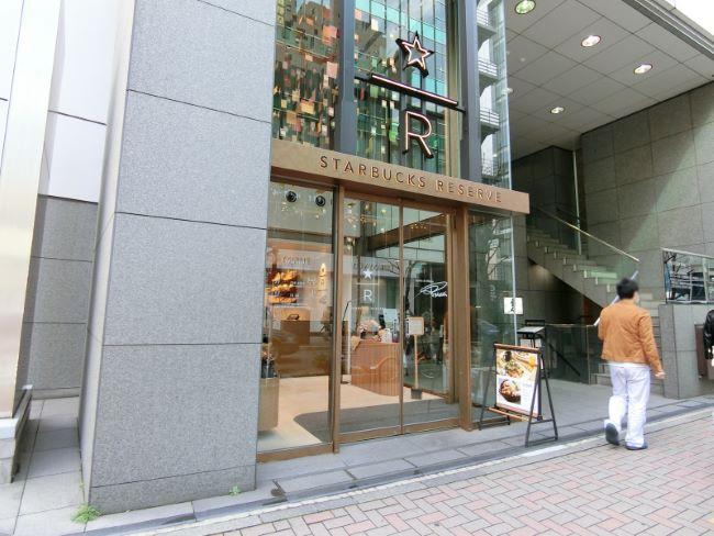コーヒー 銀座 スターバックス 店 circles