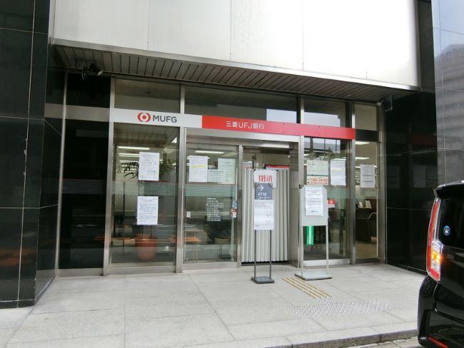センター 大通り 千葉 駅前 テスト 商工会議所ネット試験施行機関