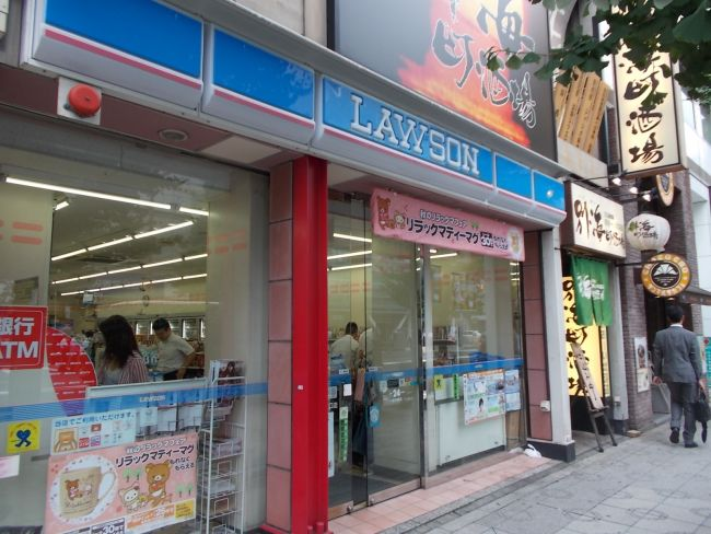 株式会社スギ薬局 スギ薬局神田駅東口店の求人情 …