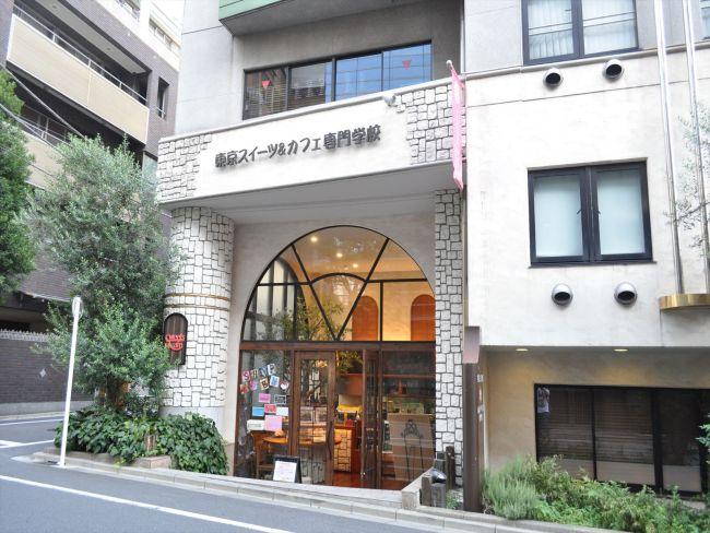 横浜スイーツアンドカフェ専門学校