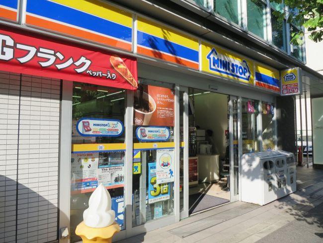 東京都千代田区岩本町の郵便番号