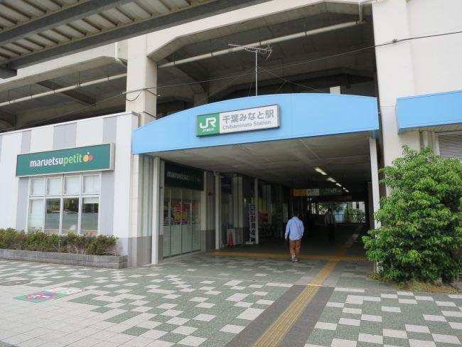 中央港事務所4号ビル(千葉みな...