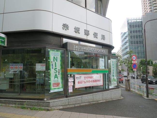 アトム青山タワー 4階/51.7坪。o...