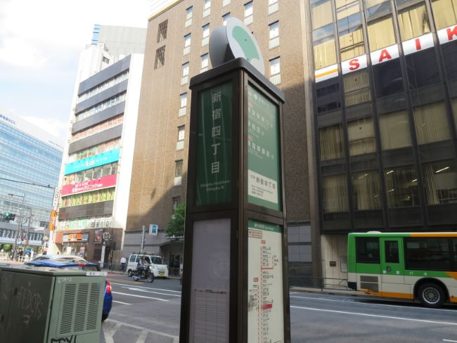 Sagami Building | Find Office Space in Tokyo - officee