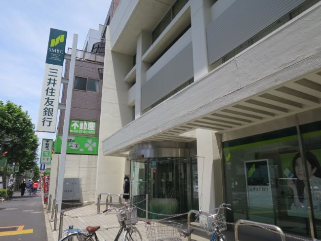 Nakano-Sakaue Sunbright Twin | Find Office Space in Tokyo