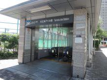 「天王洲アイル駅」直結