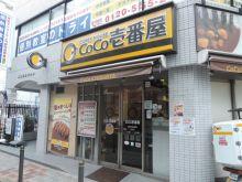 同じ通りにある飲食チェーン店