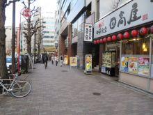 オフィス前面の歩道