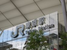 「東京駅」が最寄り